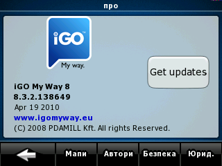 IGO8 R3 Version screen