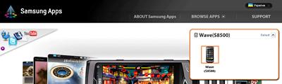 Samsung appstore for Ukraine