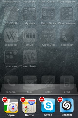 iPhone background tasks