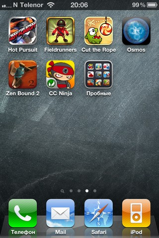 iphone icons and folders
