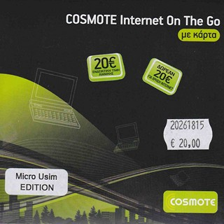 cosmote_prepaid_microSIM