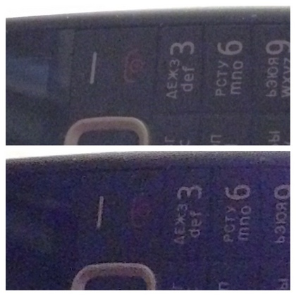 iphone5s_vs_iphone5_low_light_test