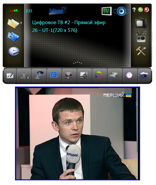 VivaTV_UT1