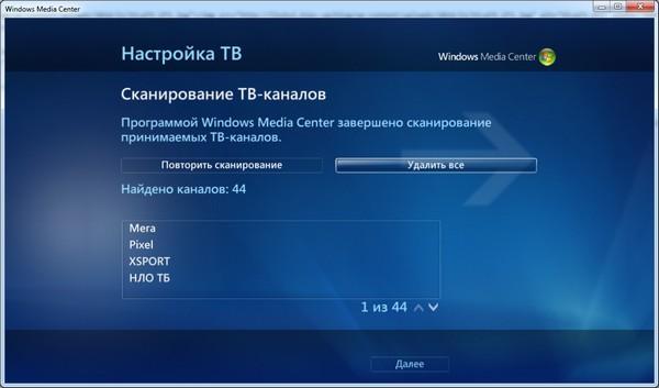 WMC_Channels_scan_600