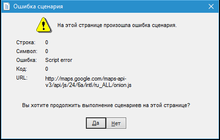 CarDVPlayer_errors