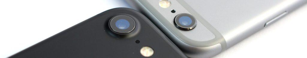 iphone6s_iphone7_camera_narrow
