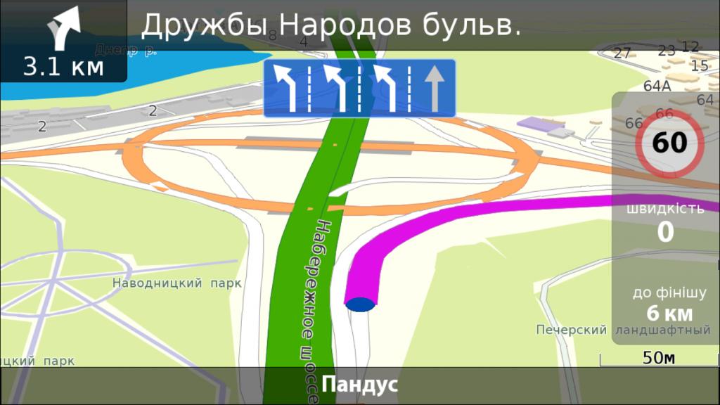 NavLux driving