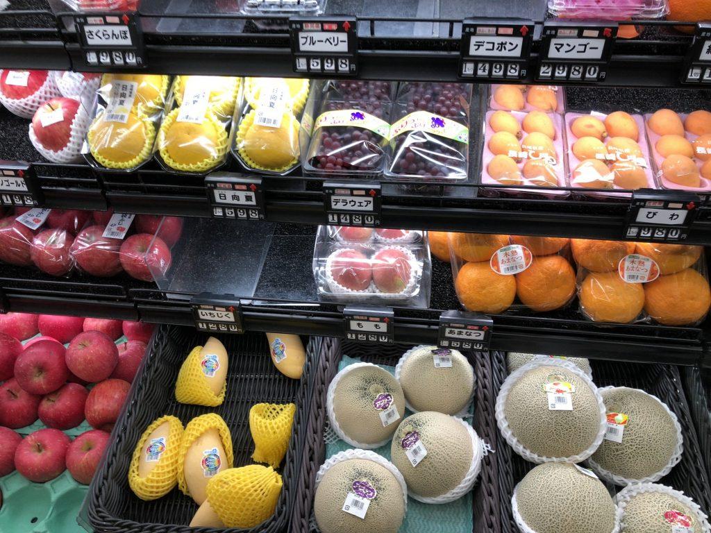 Japan supermarket fruits