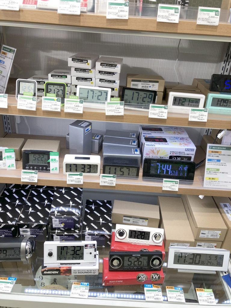 Japan clocks